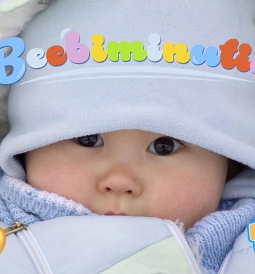VIDEO! Beebiminutid: Kas beebil on külm?