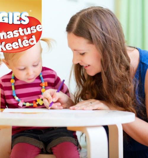 Teadlased: Lastele lugemine soodustab ajutegevust
