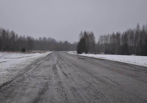 Täna ja homme tasub püsida kodus, sest teeolud on väga ohtlikud nii sõidukitele kui ka jalakäijatele ning koroona aina vohab