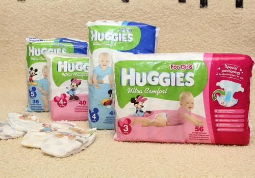 Emmede Klubi kasutajad, kellele saadame proovimiseks Huggies Ultra Comfort mähkmeid!