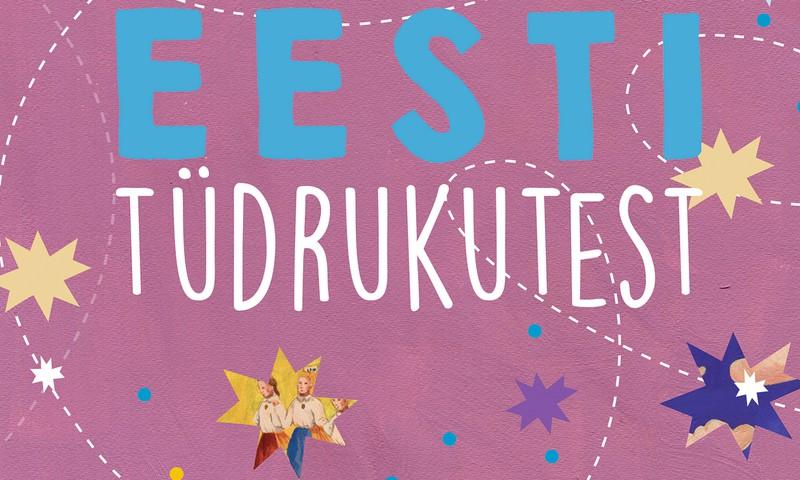 """Raamatusoovitus naistepäevaks: """"Lood julgetest Eesti tüdrukutest"""""""