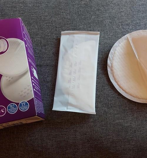 Philips Avent rinnapatju testinud ema: Mina pettuma ei pidanud ja kindlasti ühed parimad rinnapadjad mida proovinud olen