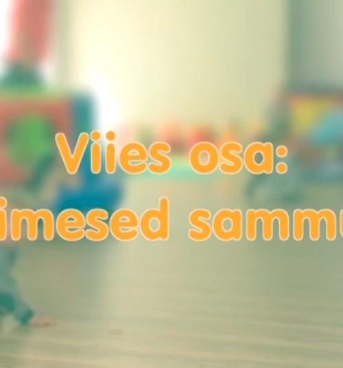 VIDEO! Huggies Pants püksmähkmed poistele ja tüdrukutele esitleb: Väikelapse areng samm-sammult: 5. osa - Esimesed sammud