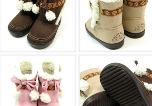 Kuidas talveks jalanõusid valida?